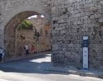Πύλη της Παναγίας